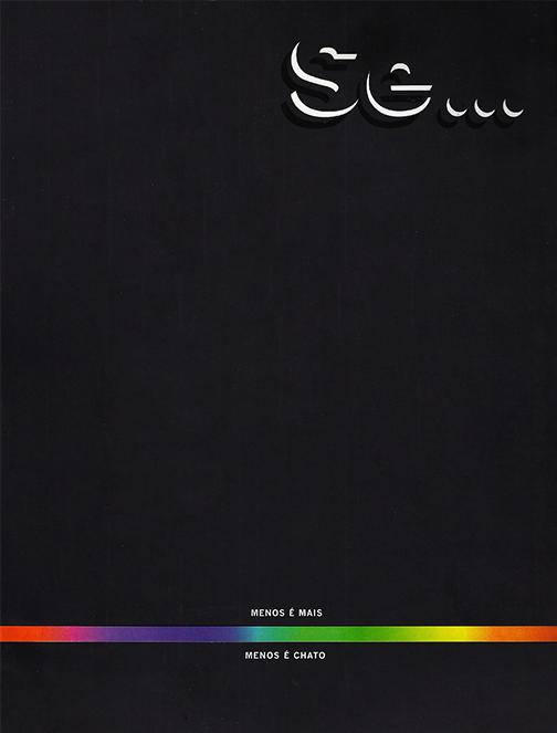 SE Magazine